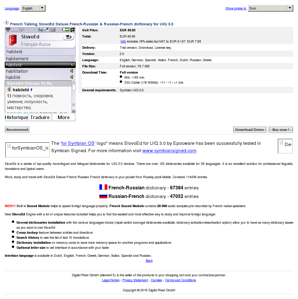 French Talking Slovoed Deluxe Russian Dictionary Uiq Alternative
