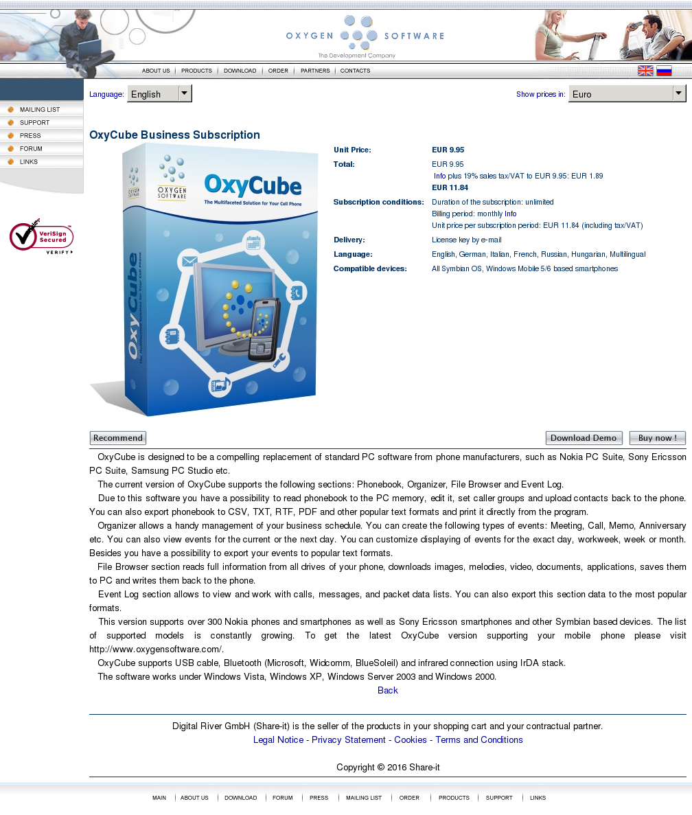 Oxycube Business Subscription Howto