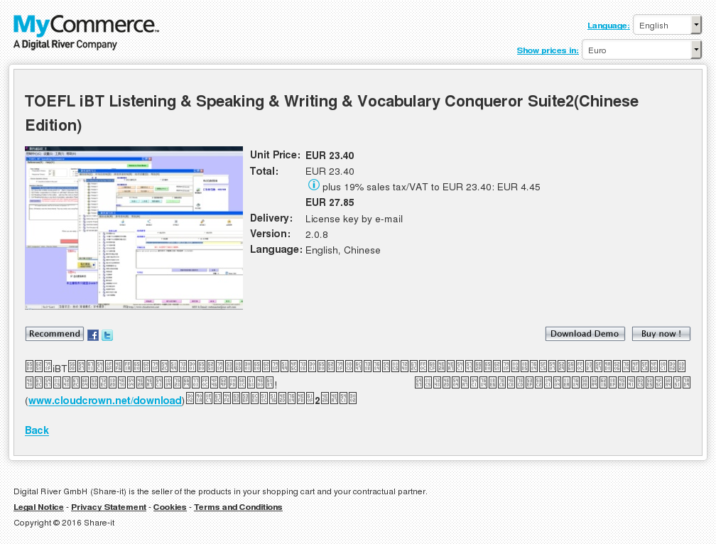 Toefl Ibt Listening Speaking Writing Vocabulary Conqueror Suite Chinese Edition Key Information