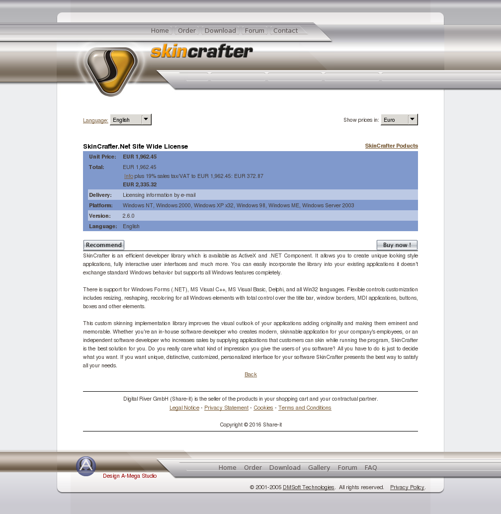 Skincrafter Net Site Wide License
